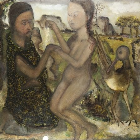 Man, Woman and Bird - Hilarion Manero (2008)